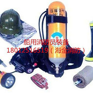 供应DFX-I船用消防装备(CCS证书)