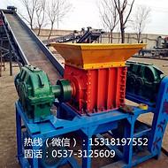 各种型号破碎机定制厂家 长期供应金属破碎机