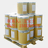 生产厂家  草酸钾 6487-48-5   现货供应   |  草酸钾小样可拆分