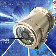 SLD-EX300防爆红外摄像机,安全防患,顺利达防爆监控