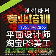 深圳观澜二小、观澜天虹、田北附近零基础电脑办公培训学校