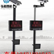 200万高清车牌识别广告机HY-C003车牌识别停车场系统厂家热销江西