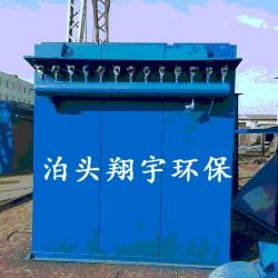 DMC系列120袋单机脉冲除尘器除尘环保设备