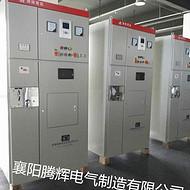 襄阳开关柜  10KV高压开关柜成套控制设备