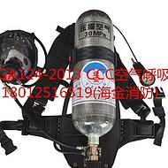 GA124-2013新标准正压式空气呼吸器(CCC认证)