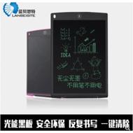 光能黑板 微商代理加盟