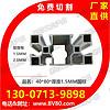 武汉工业铝材-武汉铝型材价格-武汉铝型材配件-武汉铝型材批发厂家