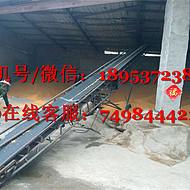 9米长防漏料的装车输送机 新泰市四滚筒便捷式皮带传送机