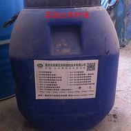 广西南宁长期供应混凝土养护液 无毒无嗅 高和牌 厂家发货