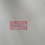 供应52g-100g再生双胶纸