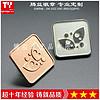 北京专业定做纪念章-胸章-勋章-胸牌-胸针-奖牌-钥匙扣厂家
