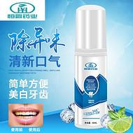 泡沫牙膏代加工,牙膏oem,消字号泡沫牙膏,无泡沫牙膏, 牙膏代加工,牙膏厂家