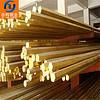 供应HPb59-3铅黄铜棒 HPb59-3铜板 铜管易焊接