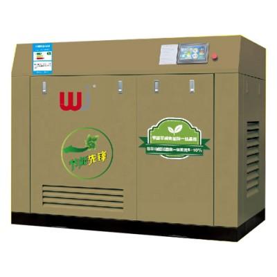 稳健VGS-30A超能效单级永磁变频空气压缩机