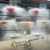 雾化工业加湿器机实验室库房蔬菜大棚增湿喷雾冰雾盘降温造雾机