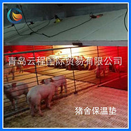 云程猪舍保温垫 优质母猪产床垫 猪仔保育垫 *橡胶猪舍垫