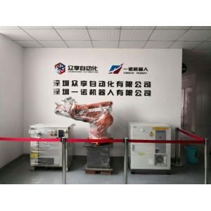 深圳市一诺机器人有限公司