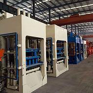 透水砖机生产线/透水砖机销售