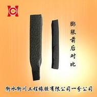 厂家供应国标腻子型天然橡胶止水条价格优惠品质保障