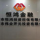 深圳押车贷款_汽车抵押典当_专业车辆抵押贷款