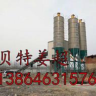 山东潍坊水稳拌合站,二灰搅拌站生产厂家