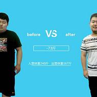 不要迷信减肥药科学减肥才让你瘦一一减肥健匠减肥训练营