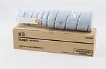济宁复印机维修电话 复印机加粉 复印机原装粉盒销售电话18053791699
