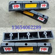 沈阳600*120*110mm橡塑定位器批发