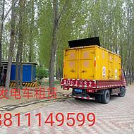 张家口涿鹿县发电机出租发电机租赁中心