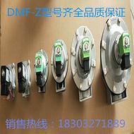 厂家供应电磁脉冲阀,膜片,脉冲控制仪
