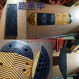沈阳1000*350*70mm橡胶减速带批发