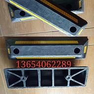 沈阳550*150*100mm橡塑定位器批发
