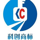 注册香港商标