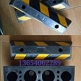 沈阳500*160*110mm实心加重橡胶定位器挡车器批发