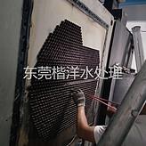 东莞楷洋承接中央空调清洗保养