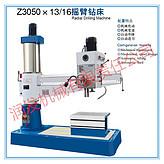厂家供应 Z3050x13/16摇臂钻床 机械变速 机械锁紧 操作简便