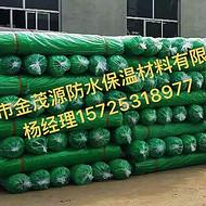 山东厂家供应防尘网|公路养生布|大棚保温被-济南市金茂源防水保温材料有限公司