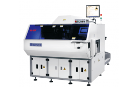 和西智能工艺7.5mm高速立式插件机HS-520F生产视频