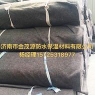 山东济南厂家供应公路养护毡|大棚保温被|保温保湿毛毡生产厂家