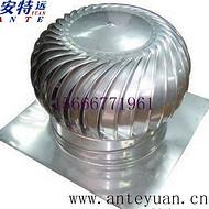 不锈钢通风器,无动力风球,风帽