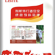 """小牛吃啥饲料增重快,便宜效果好的小牛饲料,利斯特""""犊快长"""""""