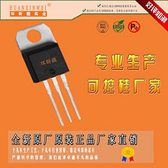 BTA06-800B专业可控硅生产厂家HXW可控硅厂家