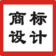 国内外商标注册专利申请