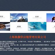 上海口岸各类气动球阀电动球阀进口清关代理/垫圈,阀门基座产品3C目录外全套代理