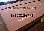 瑞典耐磨板HAR-DOX400耐磨板规格齐全厂家销售