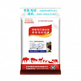 育肥牛饲料;育肥牛吃什么饲料;育肥牛一天吃多少饲料?