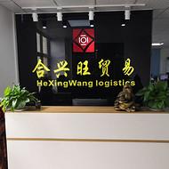 香港带货到深圳|化妆护肤品进口代理