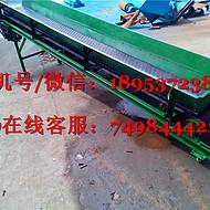 江苏省海门市 车间包装升降粮食装车输送机图片