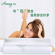耶萌太空记忆棉颈椎枕慢回弹记忆棉枕头单人枕芯成人护颈助睡眠枕头