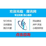 深圳app开发公司有哪些
